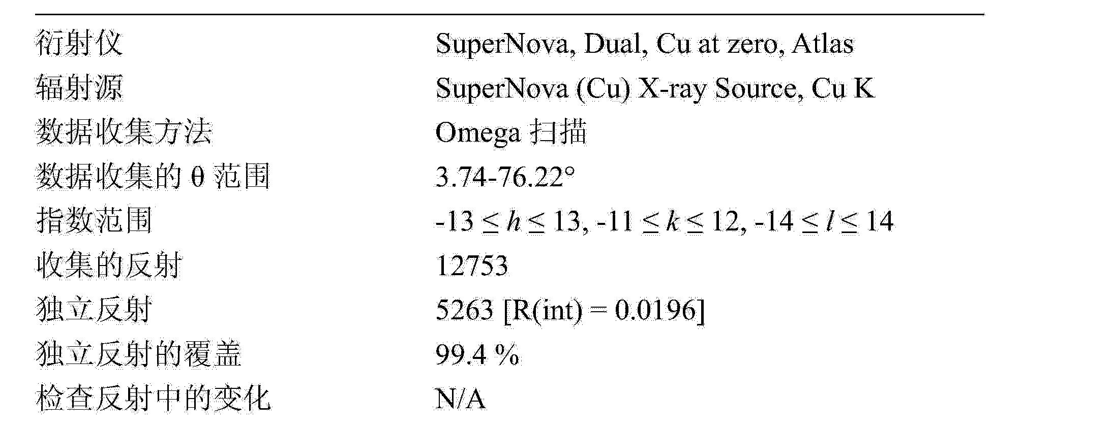 Figure CN103764608AD00242
