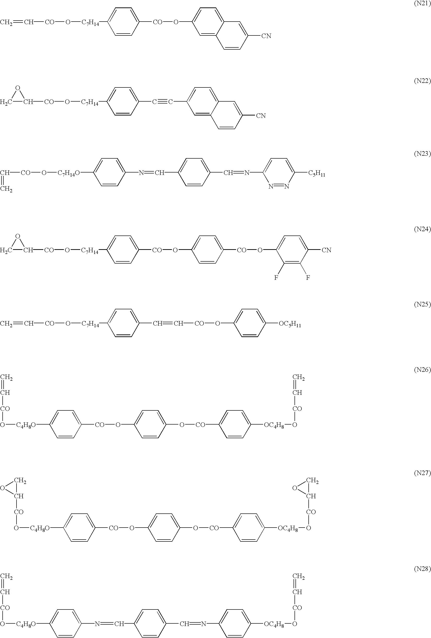 Figure US20030218709A1-20031127-C00006