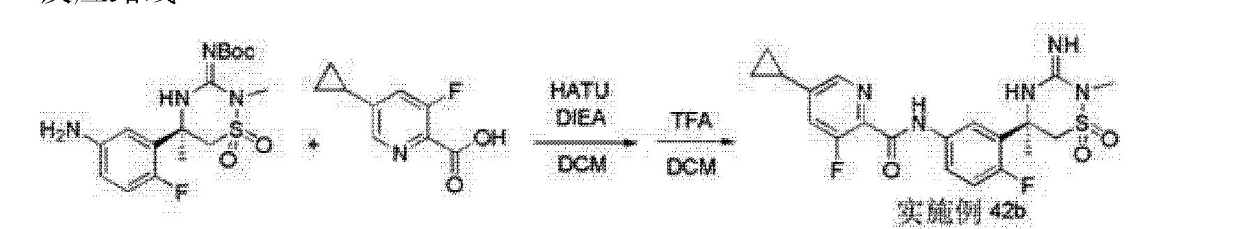 Figure CN102639135AD01294