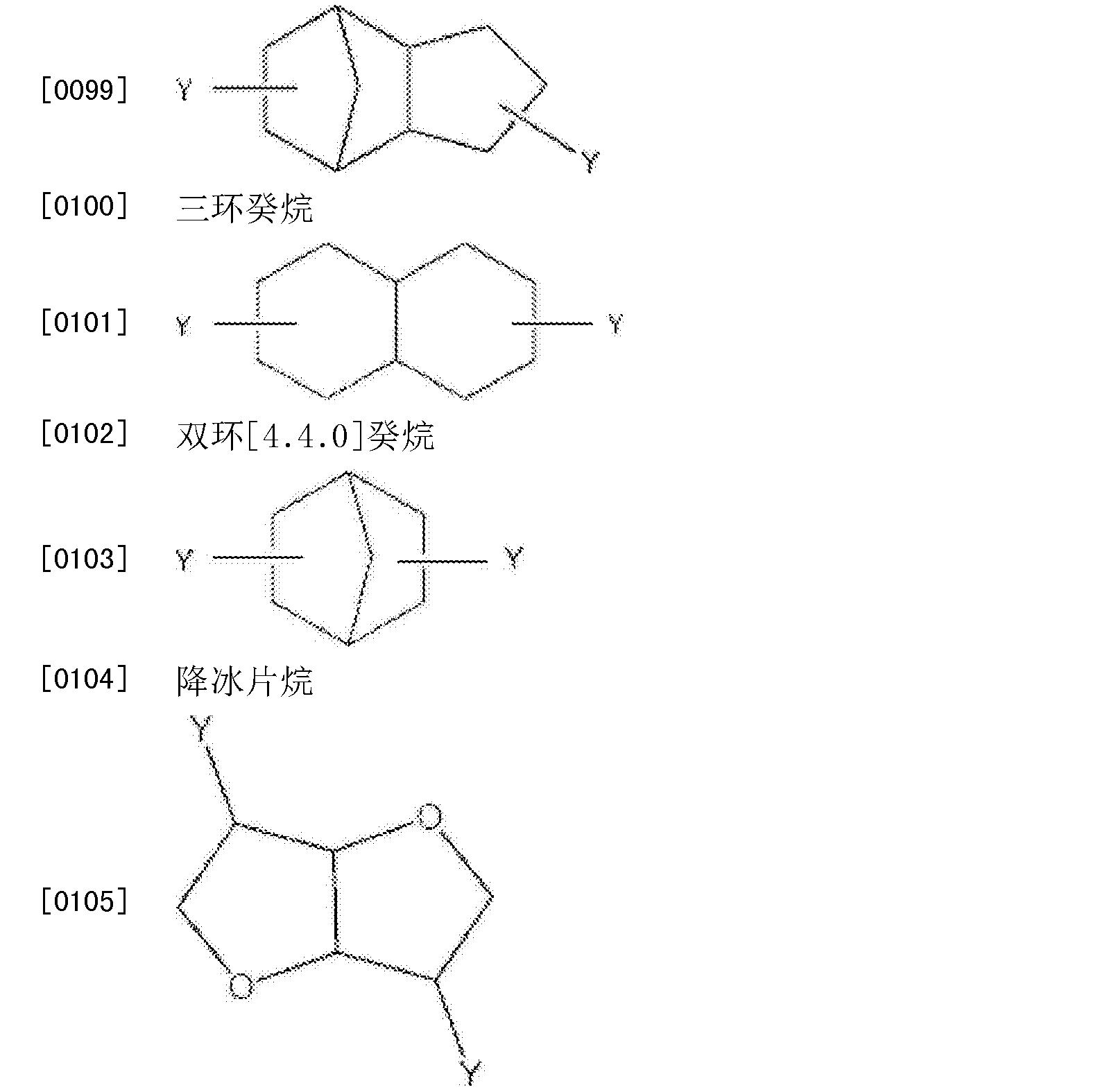 Figure CN102858893BD00141
