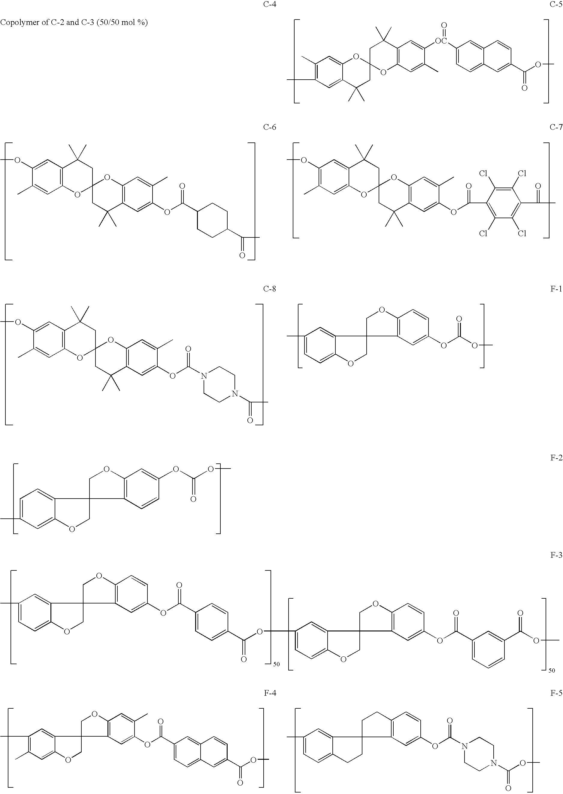 Figure US07297414-20071120-C00012