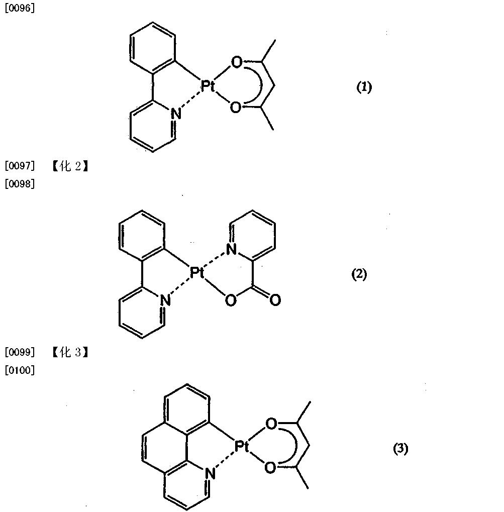 Figure CN102174688BD00101