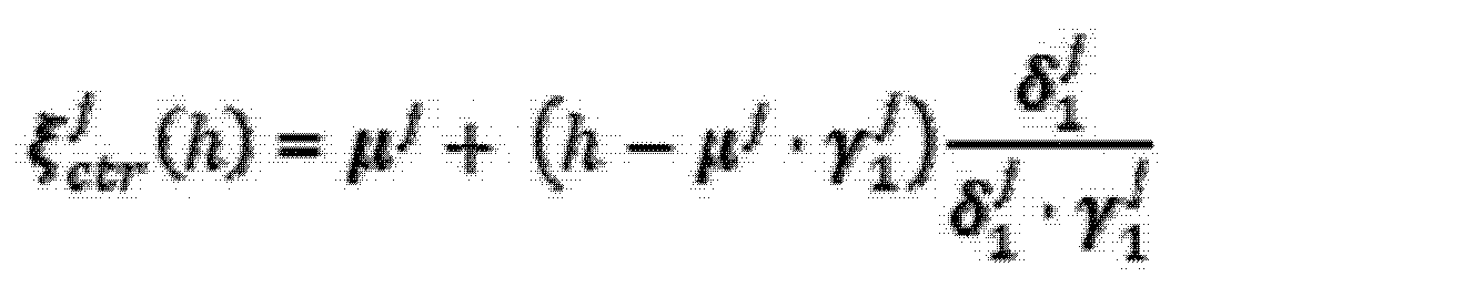 Figure CN104282036AD00113