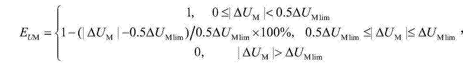 Figure CN105550499BC00078