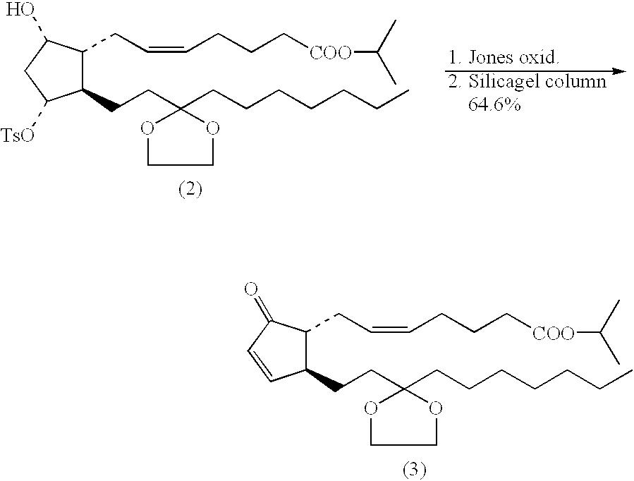 Figure US06414016-20020702-C00009
