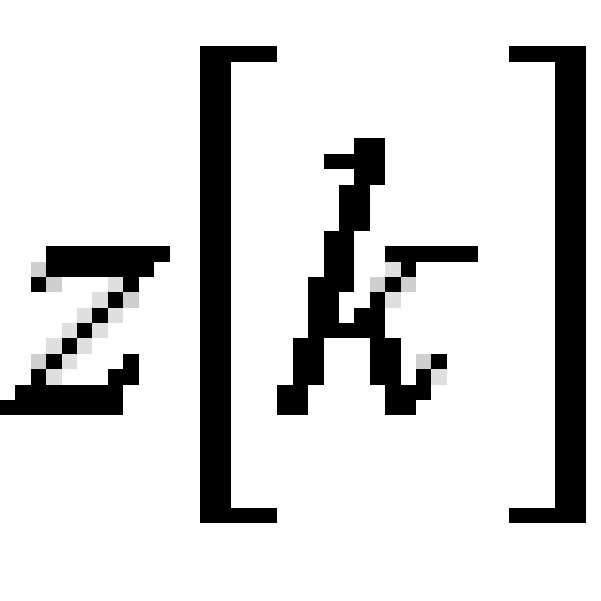 Figure 112011013557298-pat00087