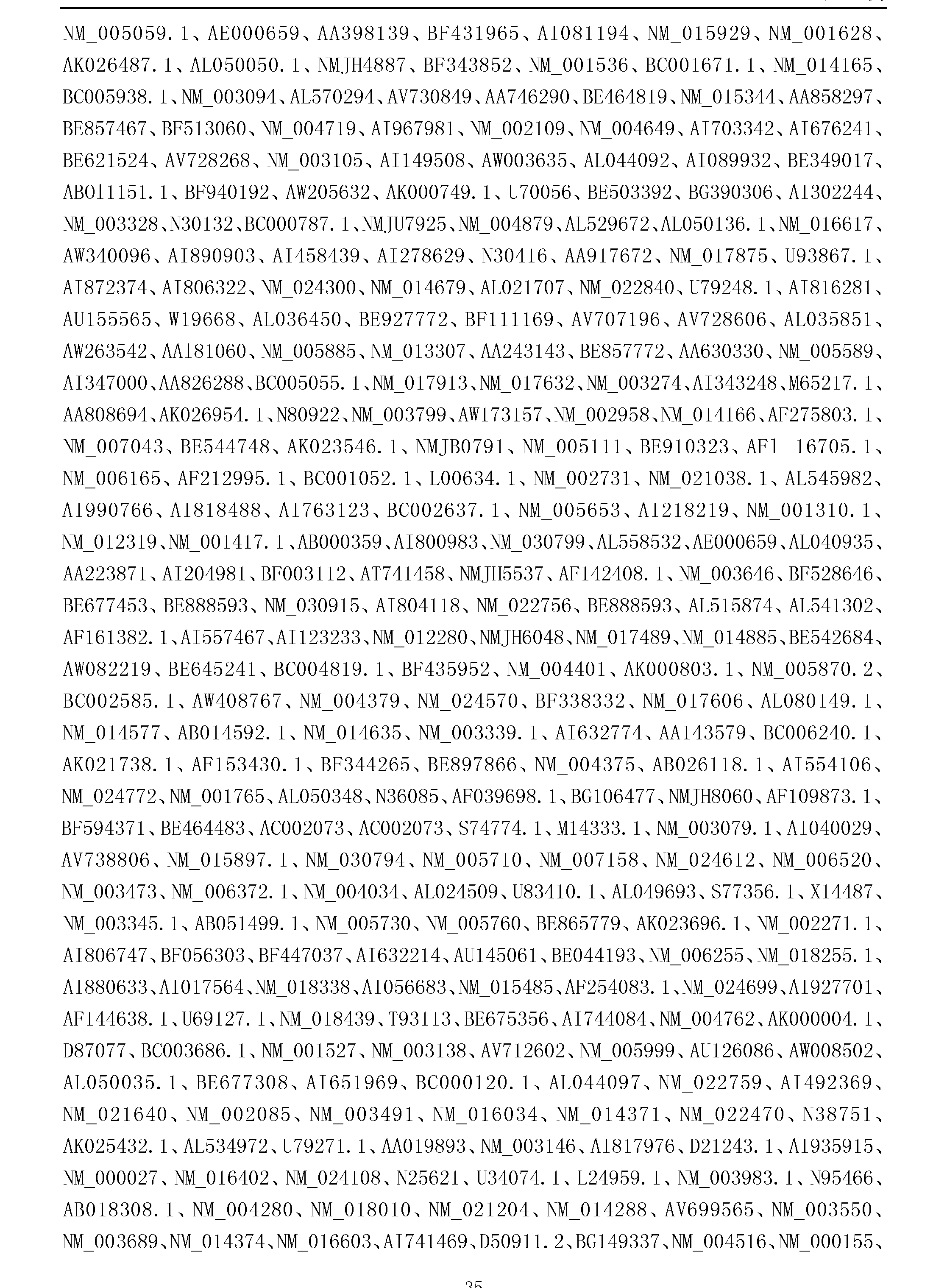 Figure CN103153346AD00351