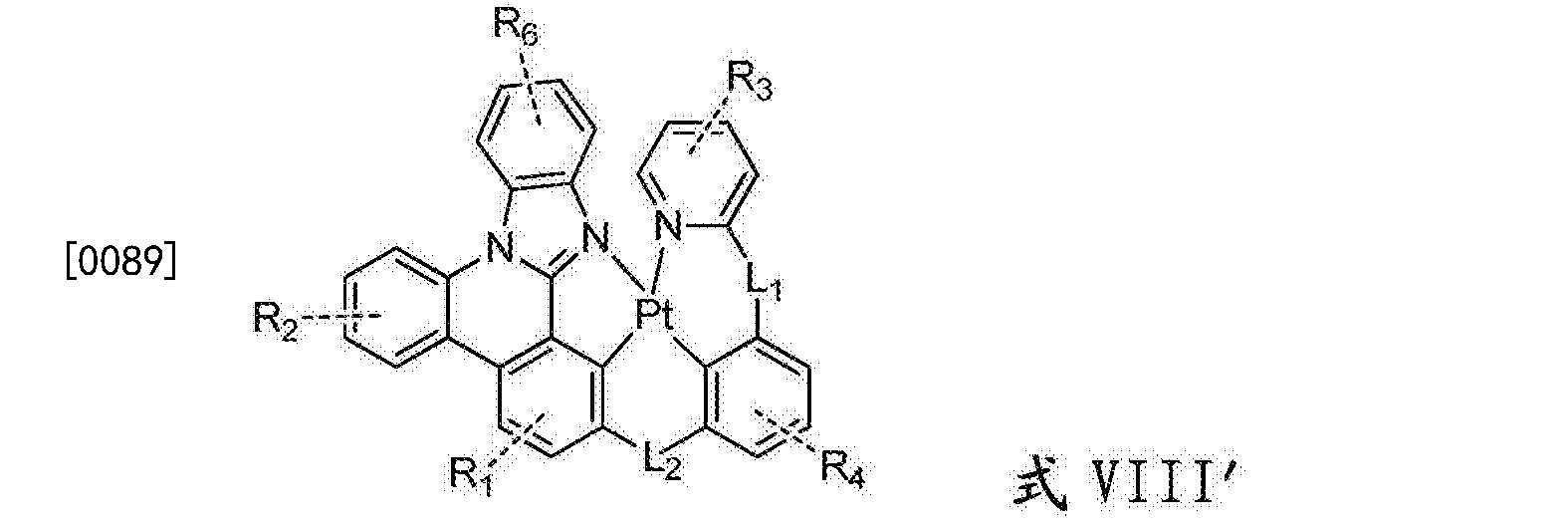 Figure CN106749425AD00463