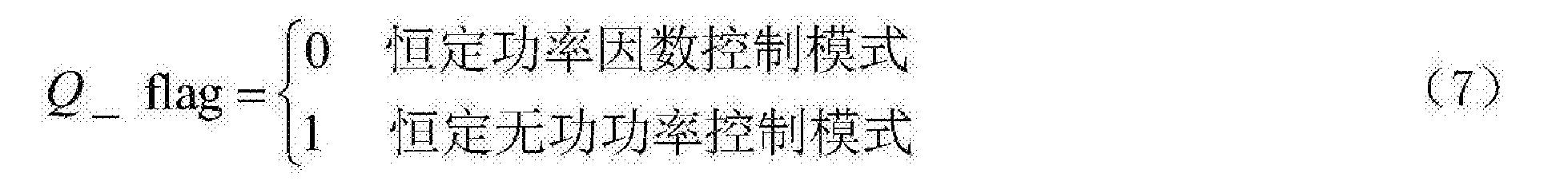 Figure CN107453389AC00031