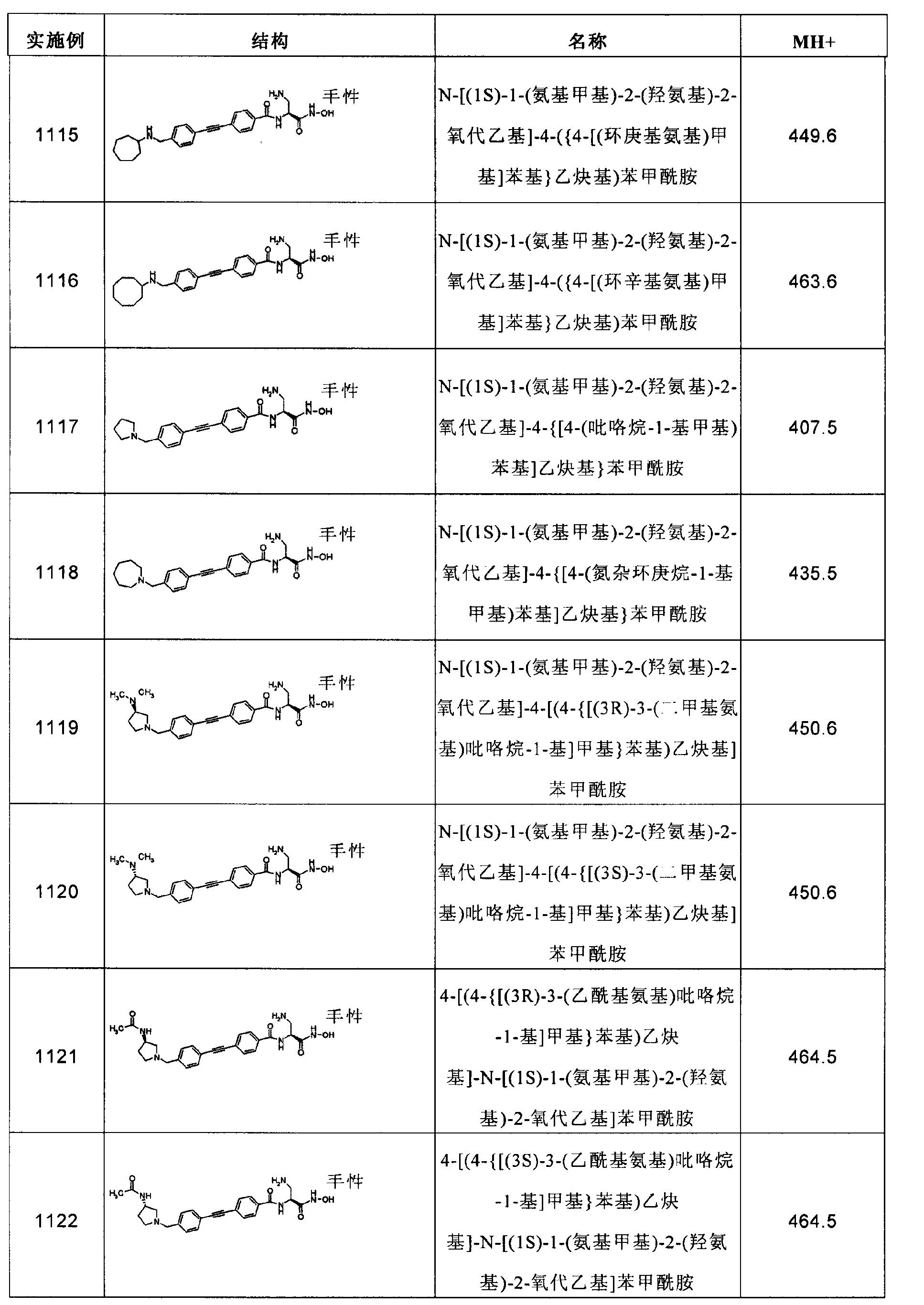 Figure CN102267924AD02631