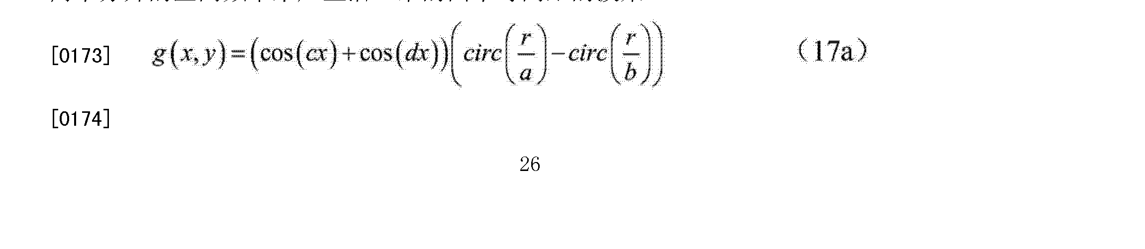 Figure CN104027893AD00264