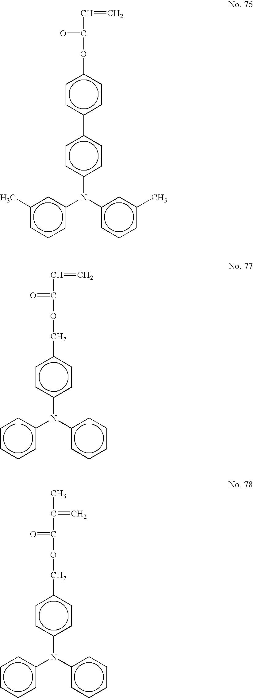 Figure US20050175911A1-20050811-C00027