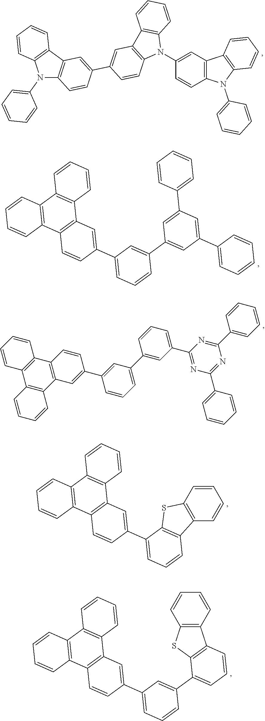 Figure US20190161504A1-20190530-C00017