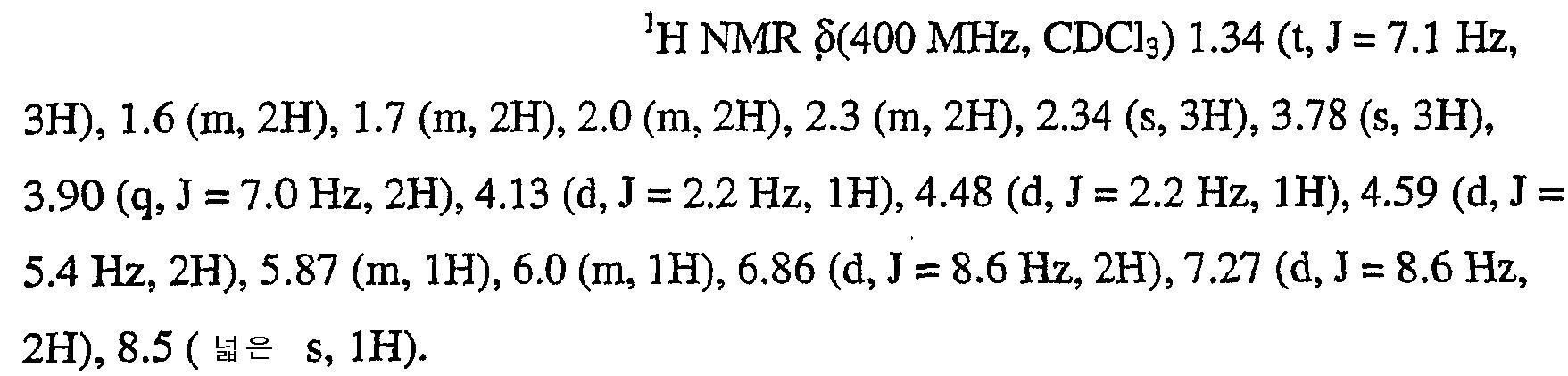 Figure 112004032346398-pct00090