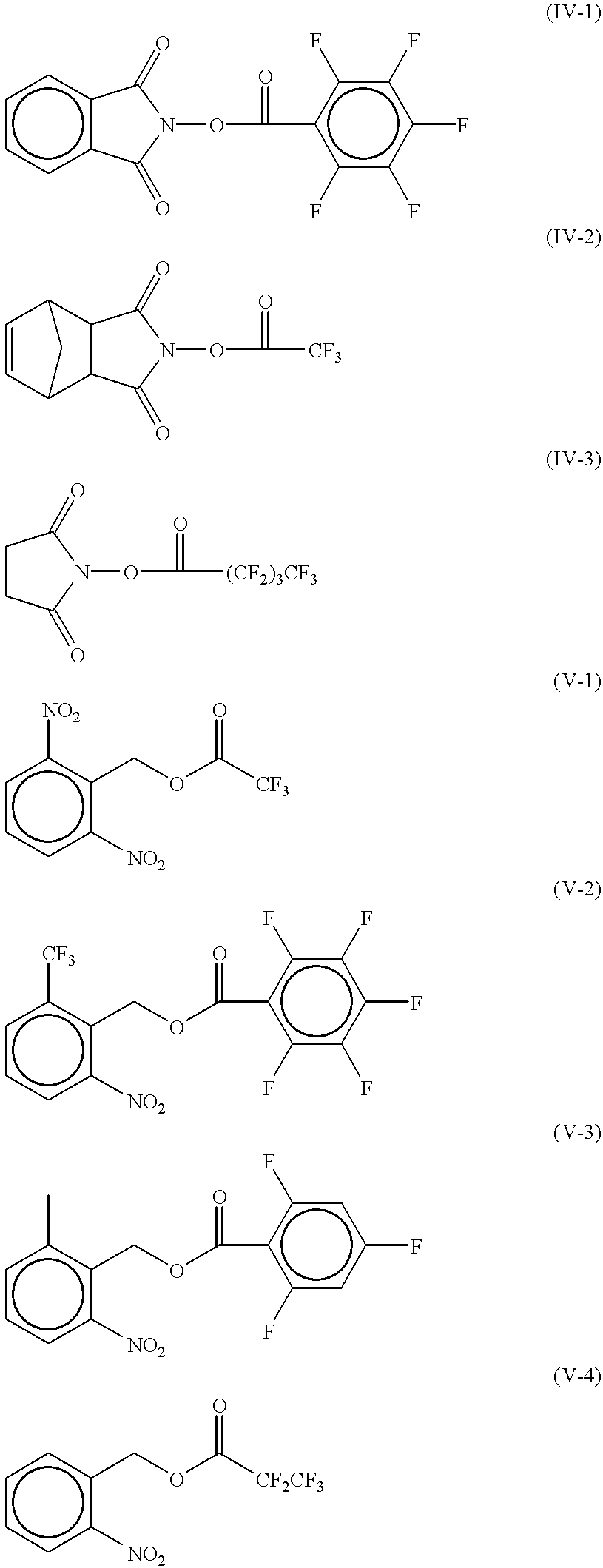 Figure US06485883-20021126-C00017