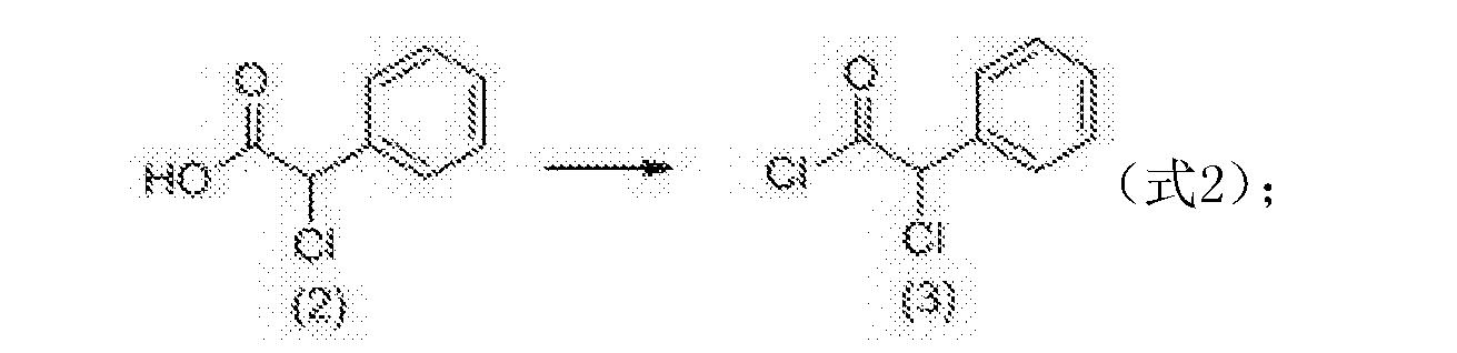 Figure CN103420823BC00022
