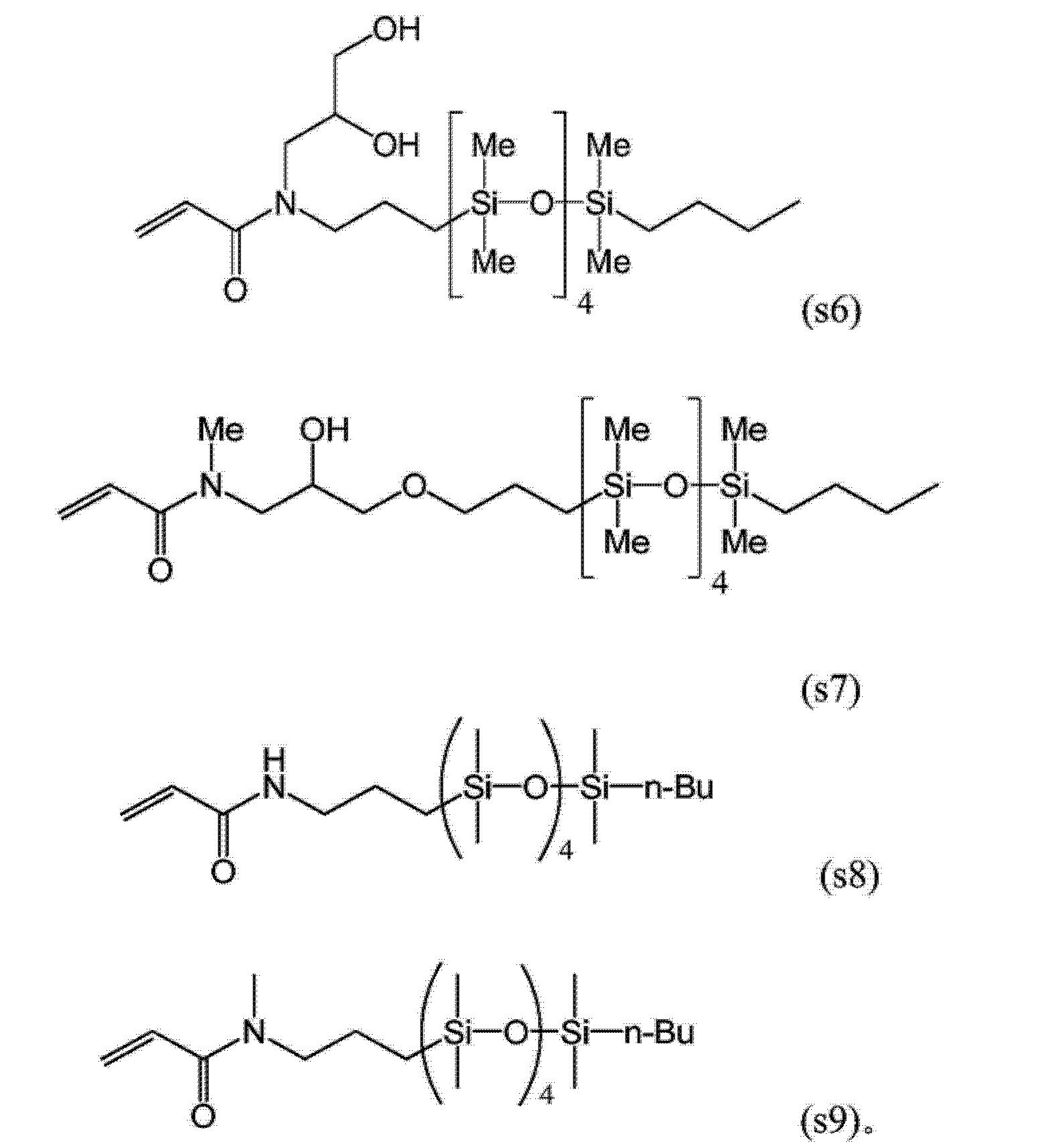 Figure CN104321356AD00211