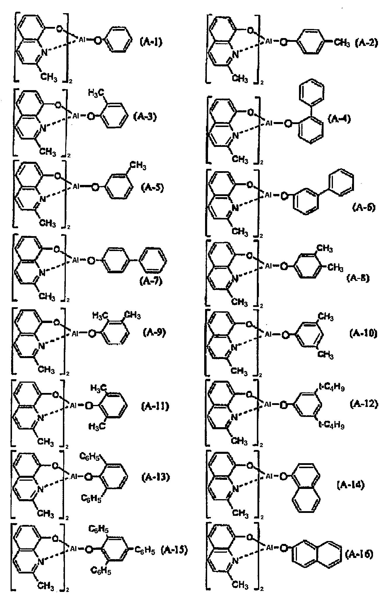 Figure WO-DOC-CHEMICAL-23