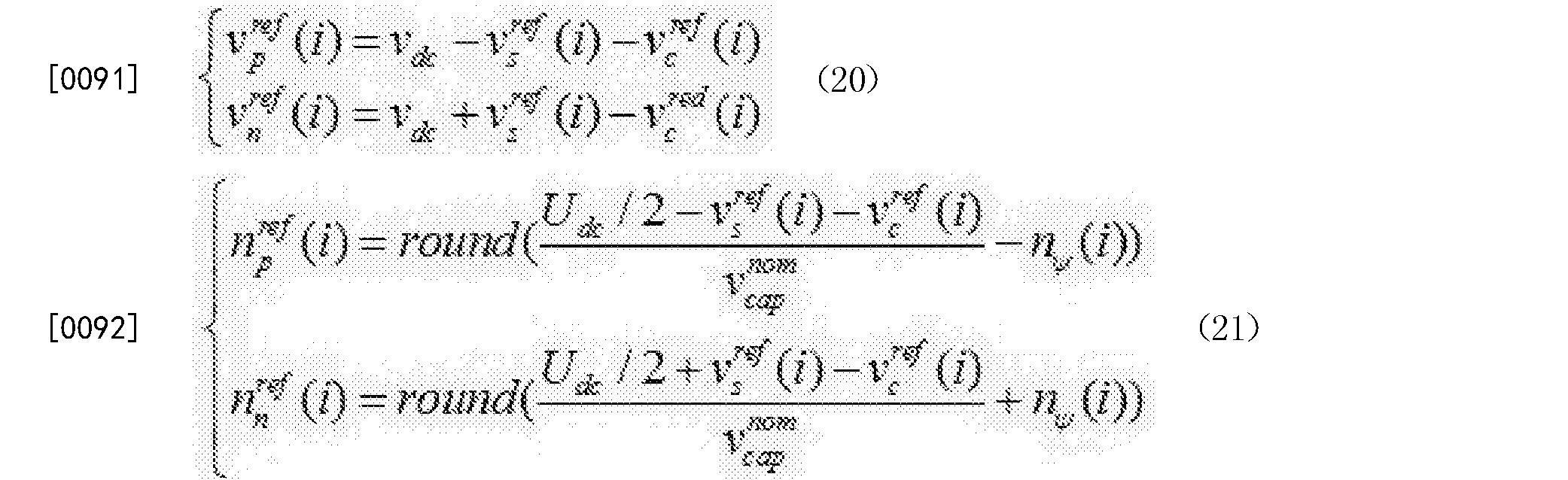 Figure CN105634305BD00099