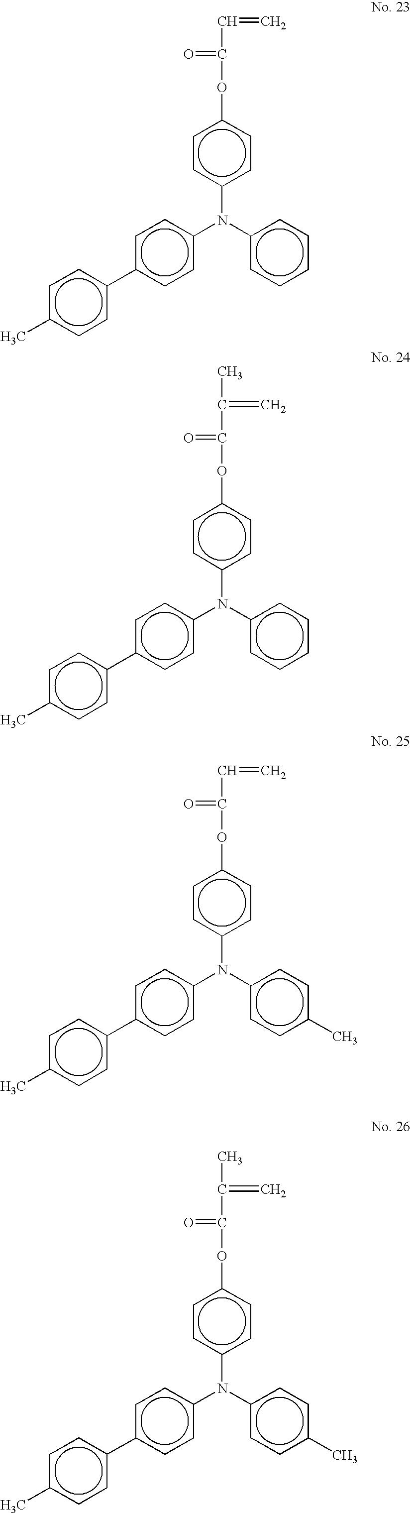 Figure US07361438-20080422-C00017