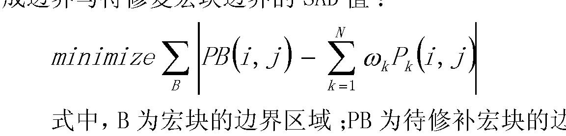 Figure CN102325258BC00063
