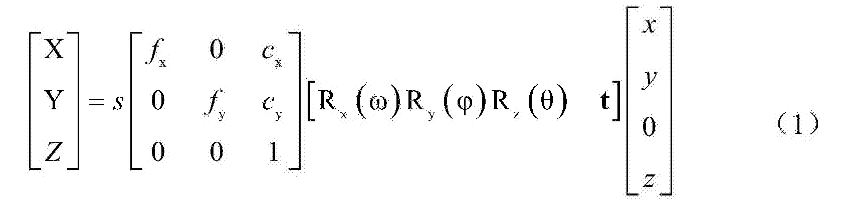 Figure CN104506828BD00071