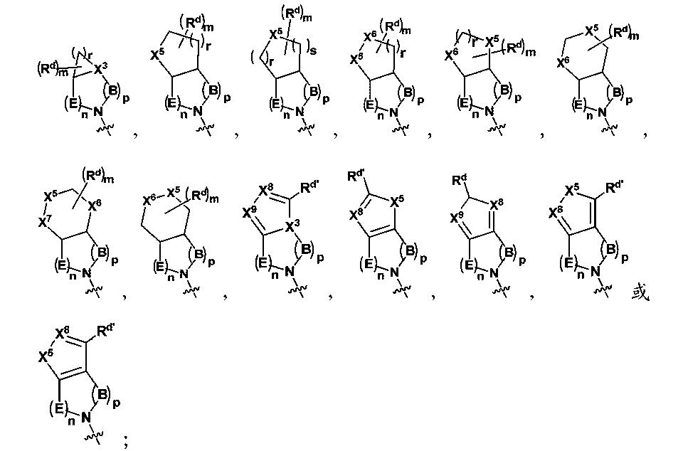 Figure CN103102344BD00271