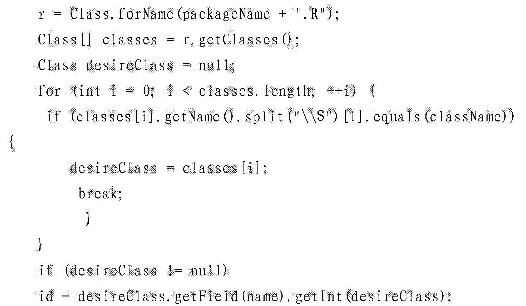 Figure CN105897668AD00131