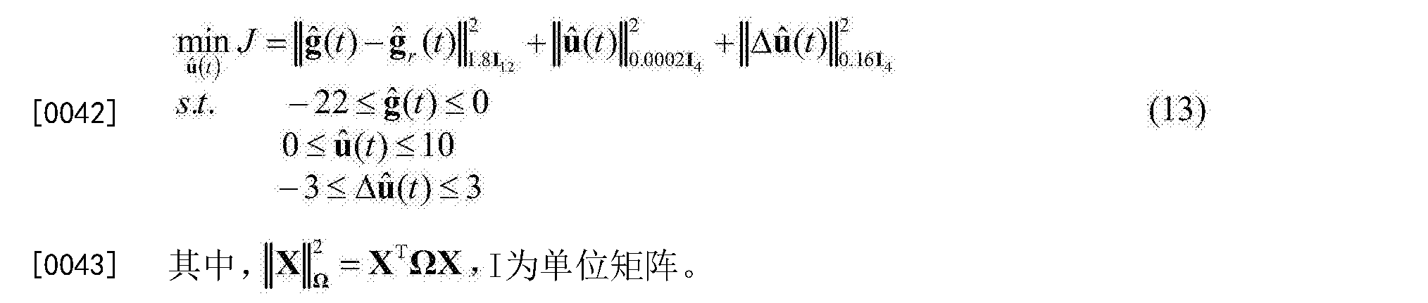 Figure CN104793645BD00093