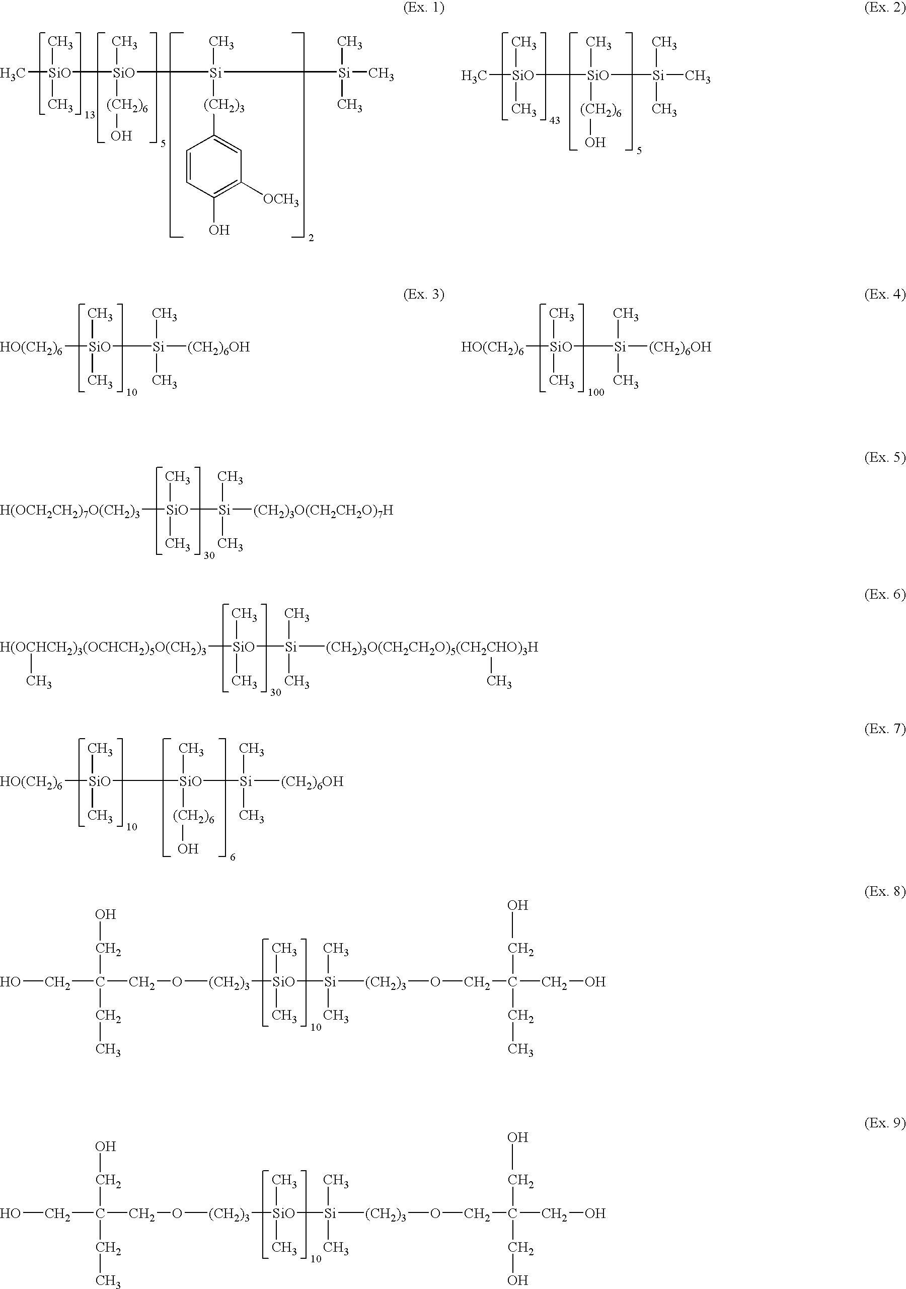 Figure US20050054769A1-20050310-C00009