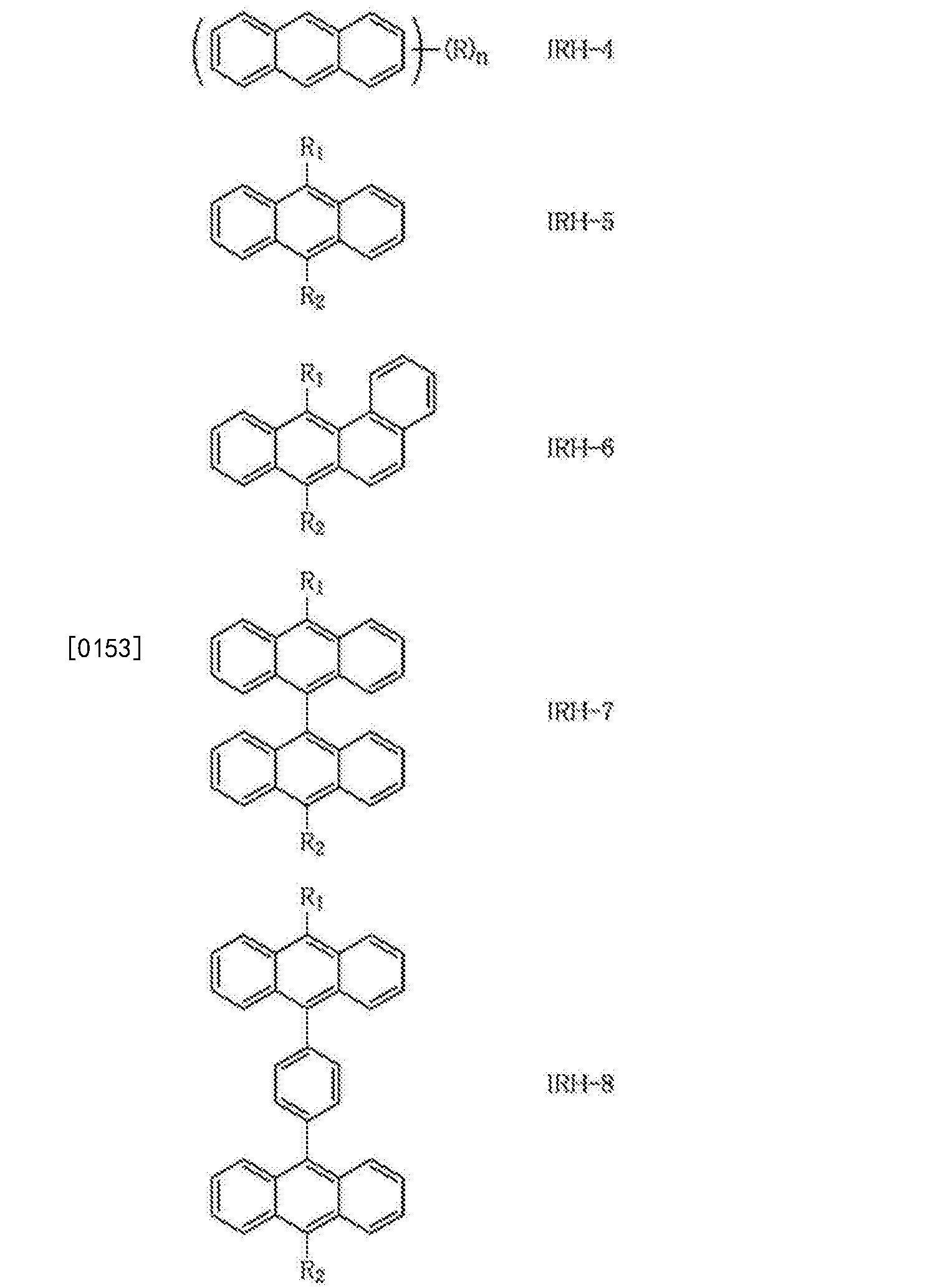 Figure CN103772416BD00251