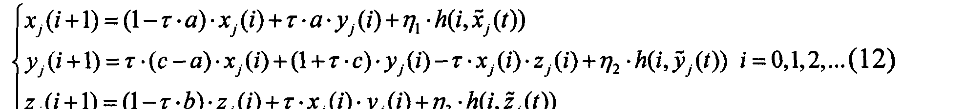 Figure CN1852089BD00211