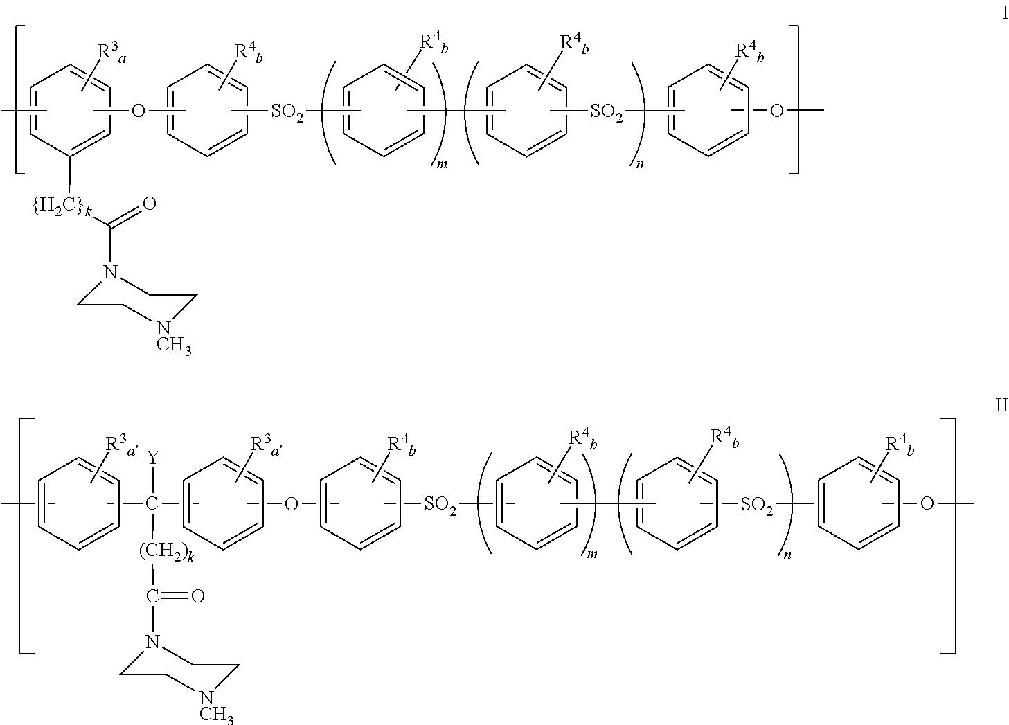 Figure US07985339-20110726-C00005