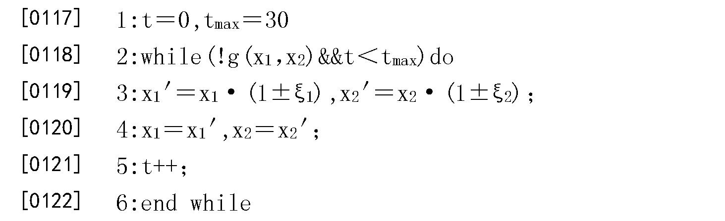 Figure CN104268789BD00143