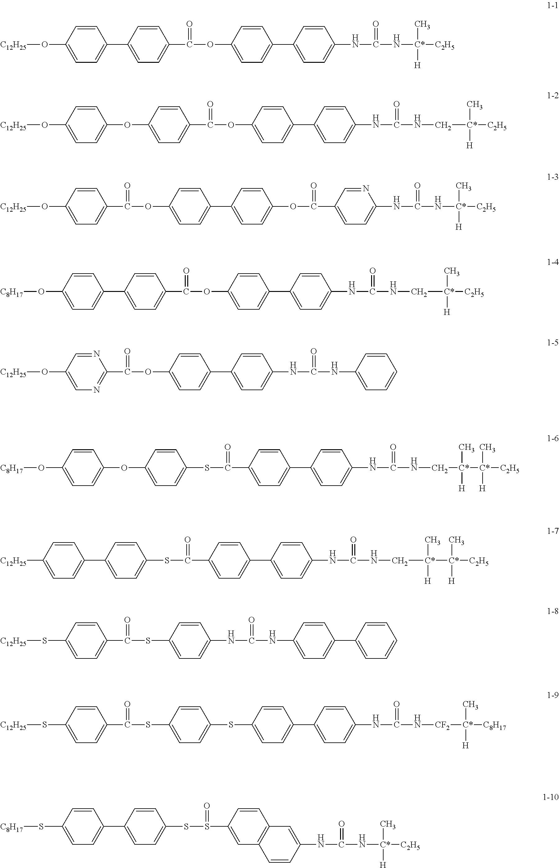 Figure US08981625-20150317-C00011