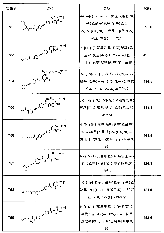 Figure CN102267924AD02151
