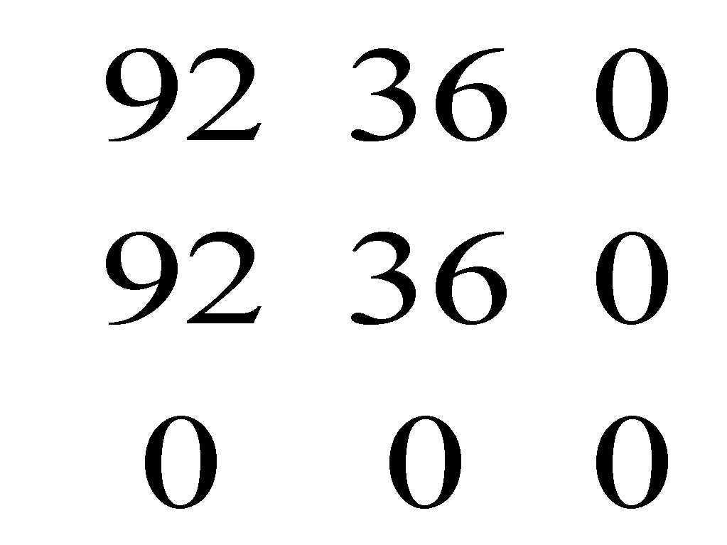Figure 112008044996228-PAT00020