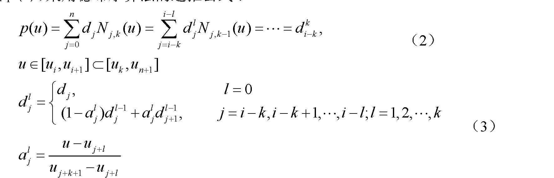 Figure CN102608956AC00022