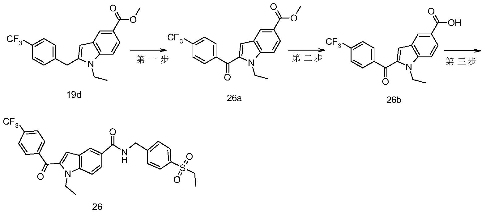 Figure PCTCN2017077114-appb-000077