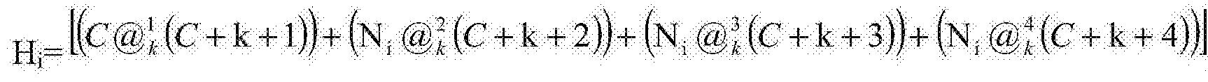Figure CN102945448BD00067