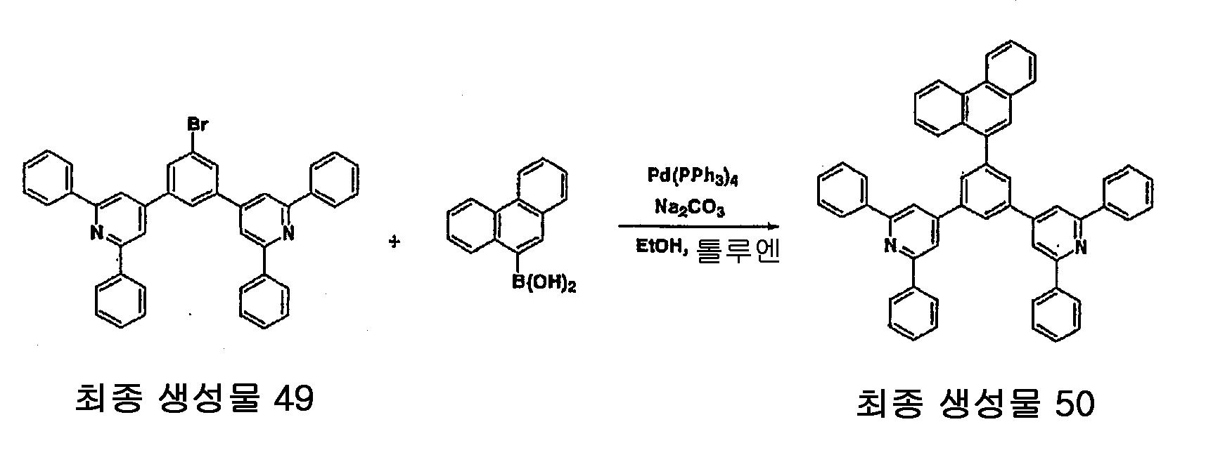 Figure 112010002231902-pat00138