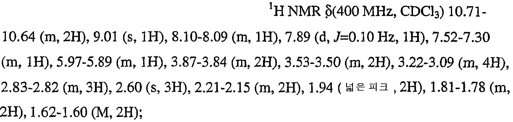 Figure 112004032346398-pct00036