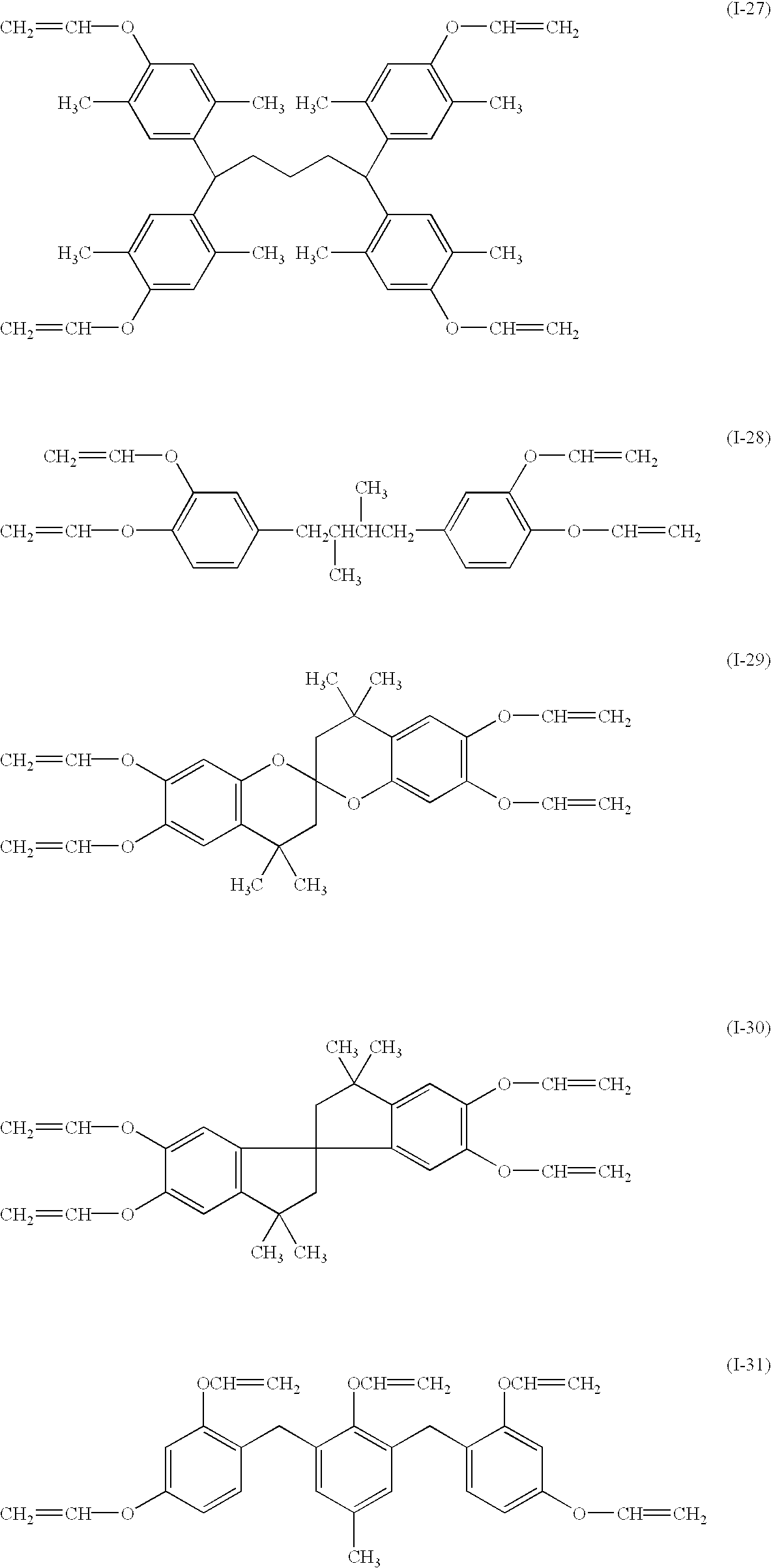 Figure US06455223-20020924-C00023