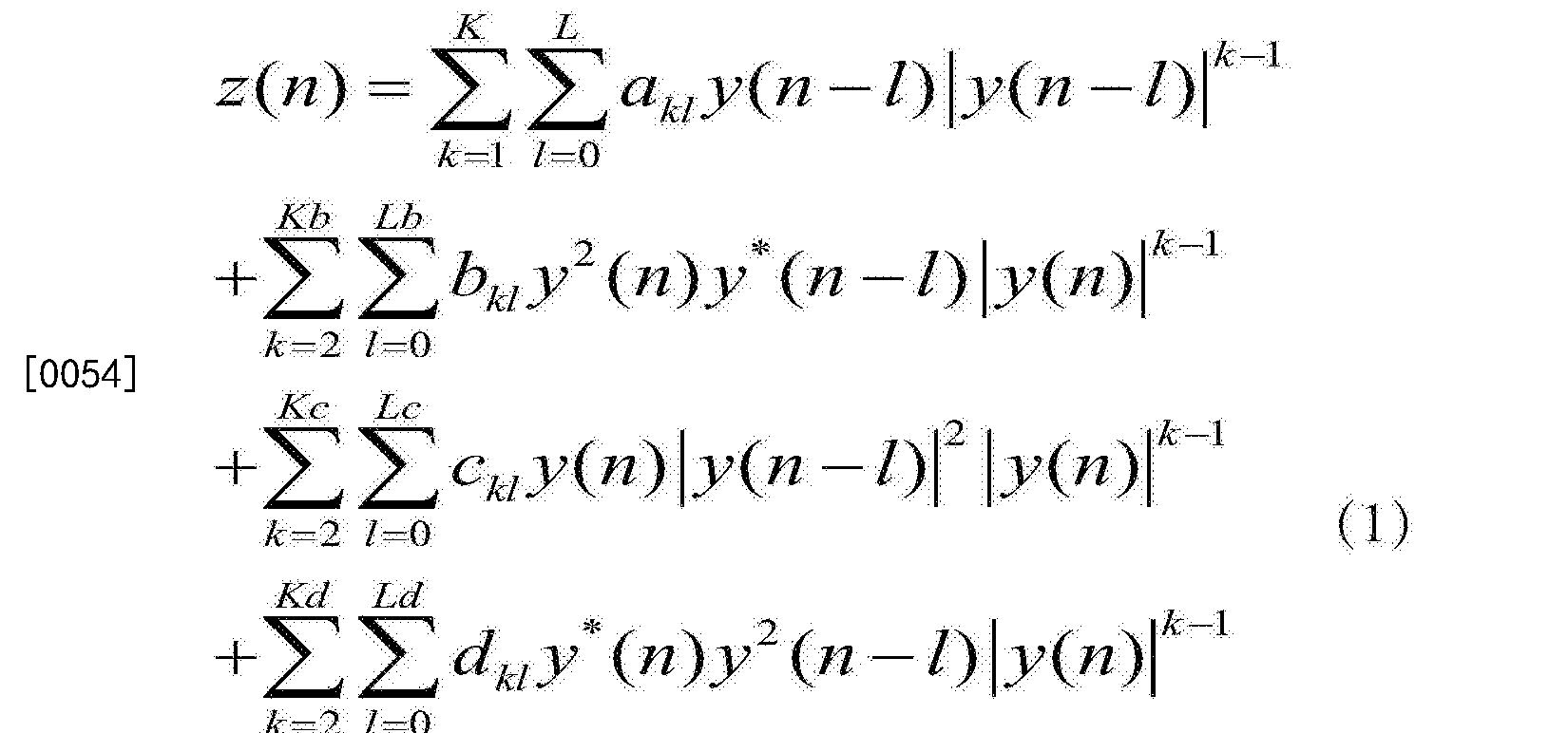Figure CN104796364BD00081