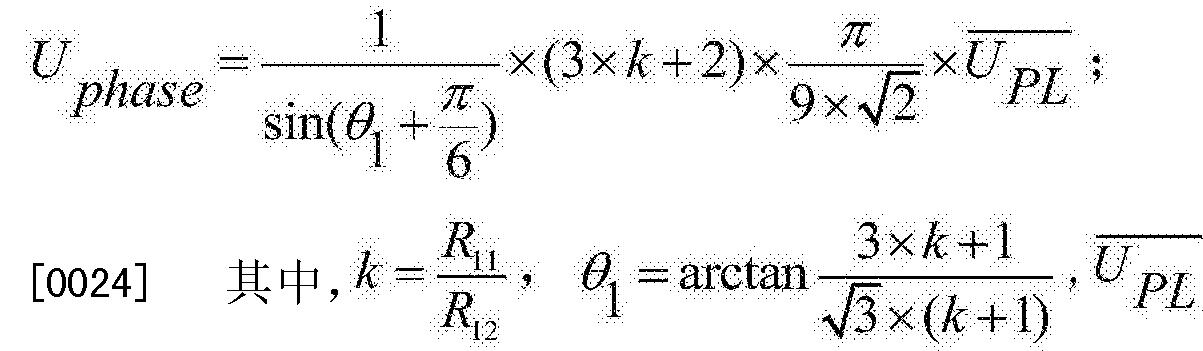Figure CN103439587BD000510