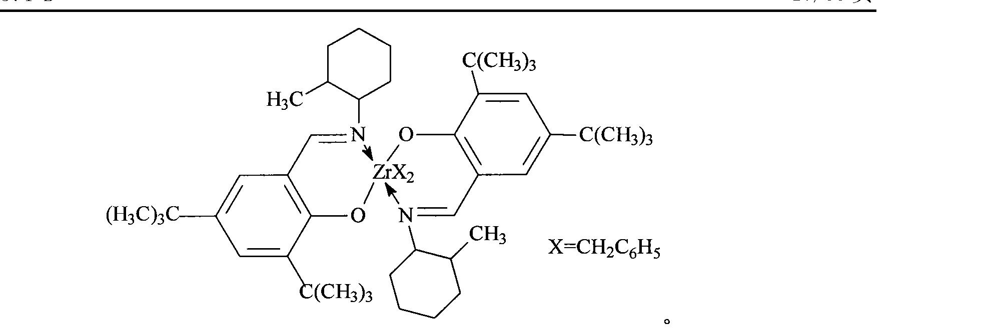 Figure CN102015874BD00211