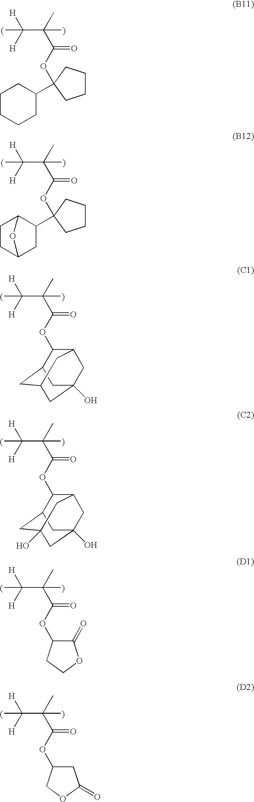 Figure US08062831-20111122-C00098