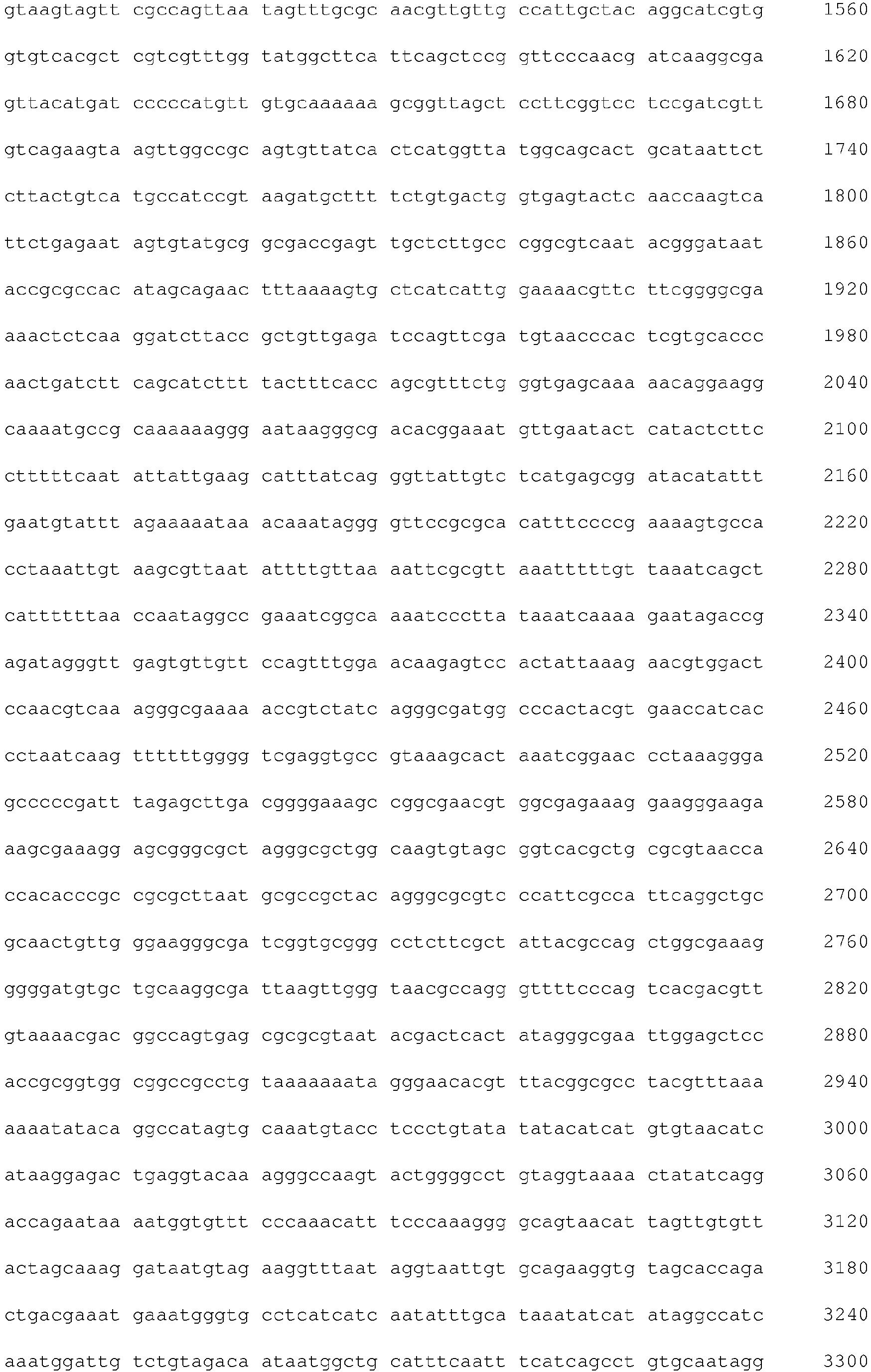 Figure imgb0106