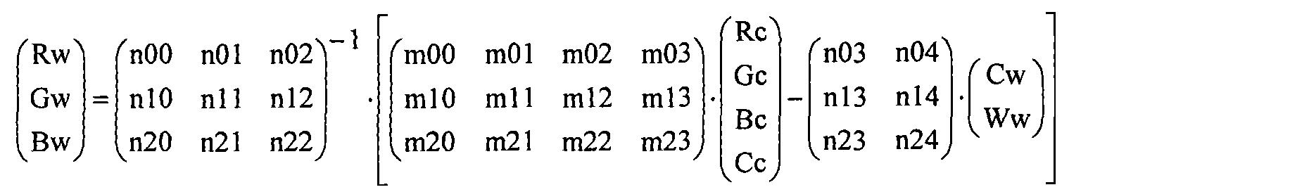 Figure CN101460917BD00174