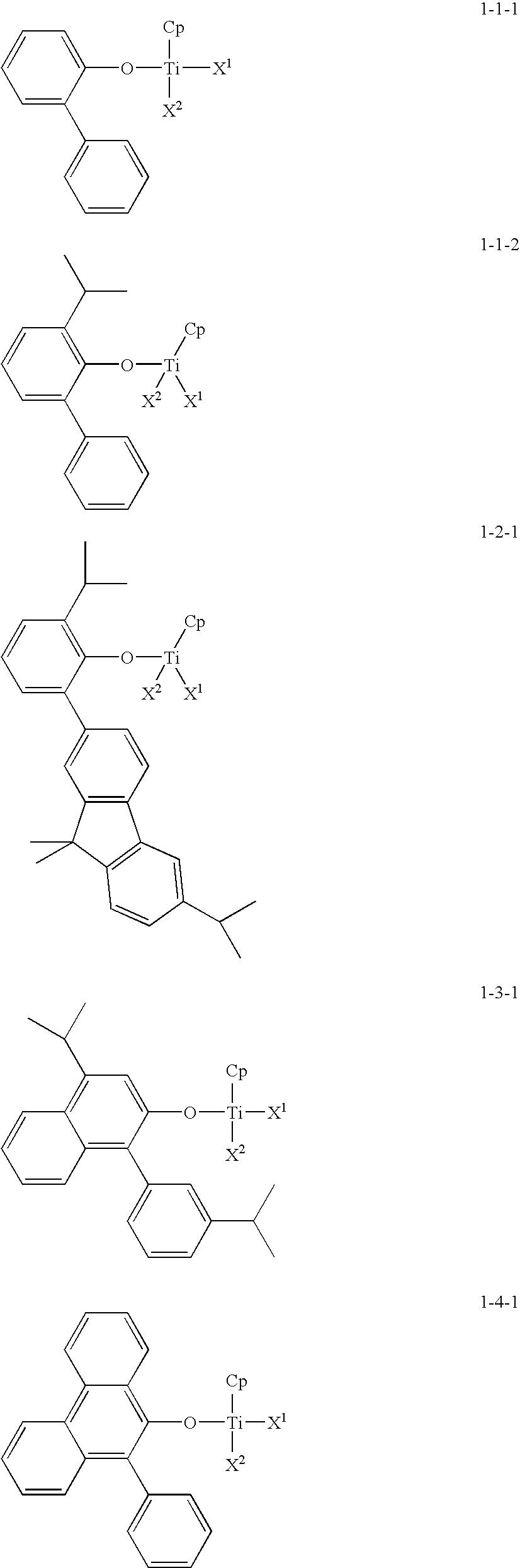 Figure US20100120981A1-20100513-C00008